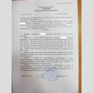 pobeda-avtoyristov- KIA Sorento